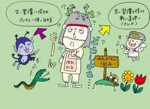 sashie2