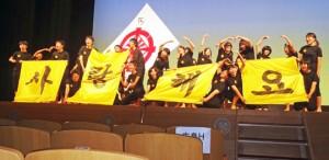 中和文化祭中国大会でのエンターテイメント(決めのポーズ)②